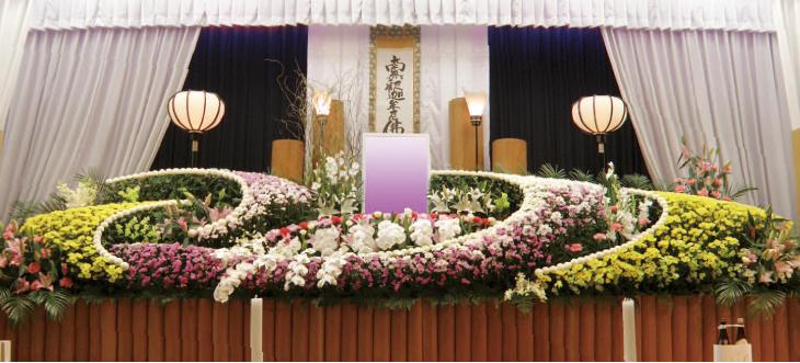 大きいお葬式 感謝プラン